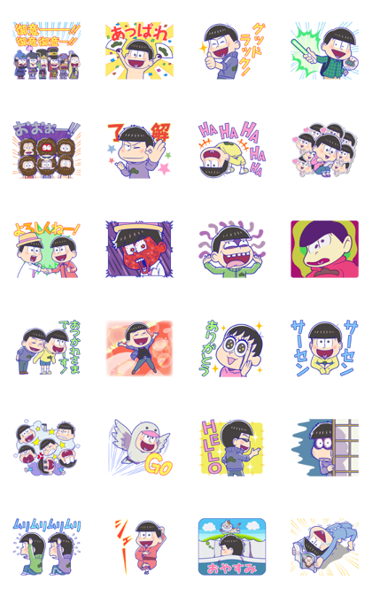 Mr.Osomatsu 7: Animated! Line Sticker GIF & PNG Pack: Animated & Transparent No Background | WhatsApp Sticker