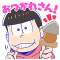 Mr.Osomatsu Speaks Out! Sticker for LINE & WhatsApp | ZIP: GIF & PNG