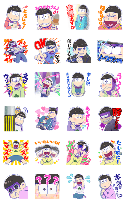 Mr.Osomatsu Speaks Out! Line Sticker GIF & PNG Pack: Animated & Transparent No Background | WhatsApp Sticker