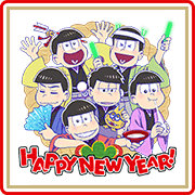 Mr.Osomatsu's New Year's Gift Stickers Sticker for LINE & WhatsApp | ZIP: GIF & PNG