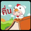 Muay+ Mascot Animals Sticker for LINE & WhatsApp | ZIP: GIF & PNG