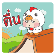 Muay+ Mascot Animals Sticker for LINE & WhatsApp | ZIP: GIF & PNG