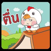 Muay+ Mascot Animals Sticker for LINE & WhatsApp   ZIP: GIF & PNG