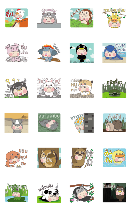 Muay+ Mascot Animals Line Sticker GIF & PNG Pack: Animated & Transparent No Background | WhatsApp Sticker
