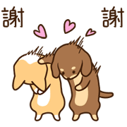 Mungs: Hurry, Bow! Busy, Wow! Sticker for LINE & WhatsApp | ZIP: GIF & PNG