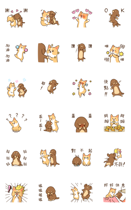 Mungs: Hurry, Bow! Busy, Wow! Line Sticker GIF & PNG Pack: Animated & Transparent No Background | WhatsApp Sticker