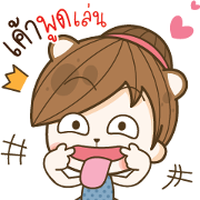 My Husband Only: Almost Generous Wife Sticker for LINE & WhatsApp | ZIP: GIF & PNG