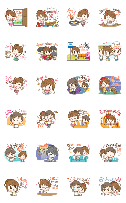 My Husband Only: Almost Generous Wife Line Sticker GIF & PNG Pack: Animated & Transparent No Background | WhatsApp Sticker