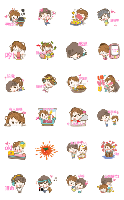 My Husband Only: Love Is So Sweet Line Sticker GIF & PNG Pack: Animated & Transparent No Background | WhatsApp Sticker