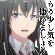 My Teen Romantic Comedy SNAFU Sticker for LINE & WhatsApp | ZIP: GIF & PNG
