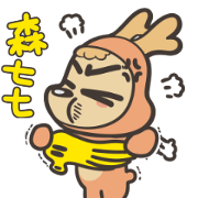 MyDeerDog: The Deer Is Back Sticker for LINE & WhatsApp | ZIP: GIF & PNG