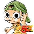 NINKU J50th Sticker for LINE & WhatsApp | ZIP: GIF & PNG