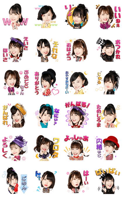 NMB48 Song Stickers Line Sticker GIF & PNG Pack: Animated & Transparent No Background | WhatsApp Sticker