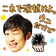 NON STYLE Animated Manzai Stickers Sticker for LINE & WhatsApp | ZIP: GIF & PNG