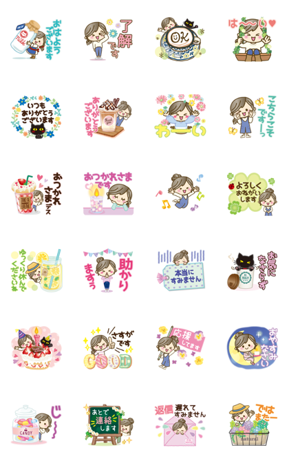 Natural Girl: Animated Politeness Line Sticker GIF & PNG Pack: Animated & Transparent No Background | WhatsApp Sticker
