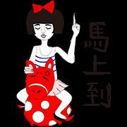 Naughty Nanako is Coming! Sticker for LINE & WhatsApp | ZIP: GIF & PNG