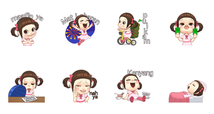 Neneng Gesrek Ramadan Special: Alim Girl Line Sticker GIF & PNG Pack: Animated & Transparent No Background | WhatsApp Sticker