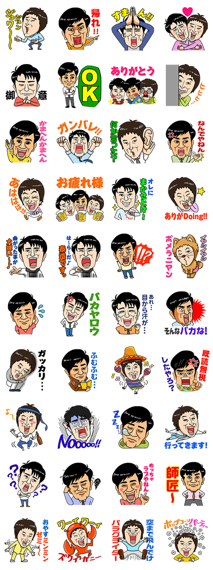 Neptune Line Sticker GIF & PNG Pack: Animated & Transparent No Background | WhatsApp Sticker