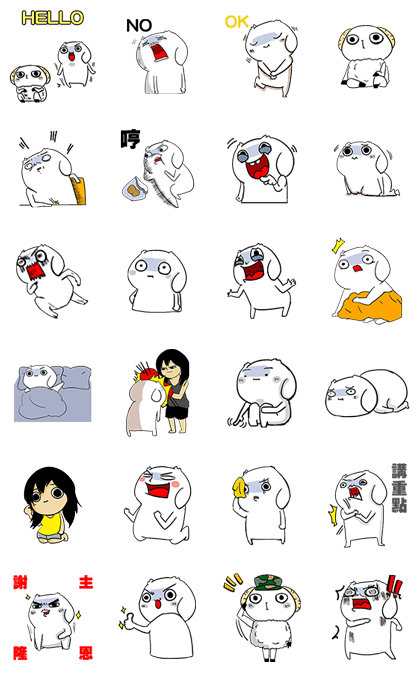 Never Lucky Show Line Sticker GIF & PNG Pack: Animated & Transparent No Background | WhatsApp Sticker