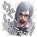 Nier Automata Sticker for LINE & WhatsApp | ZIP: GIF & PNG