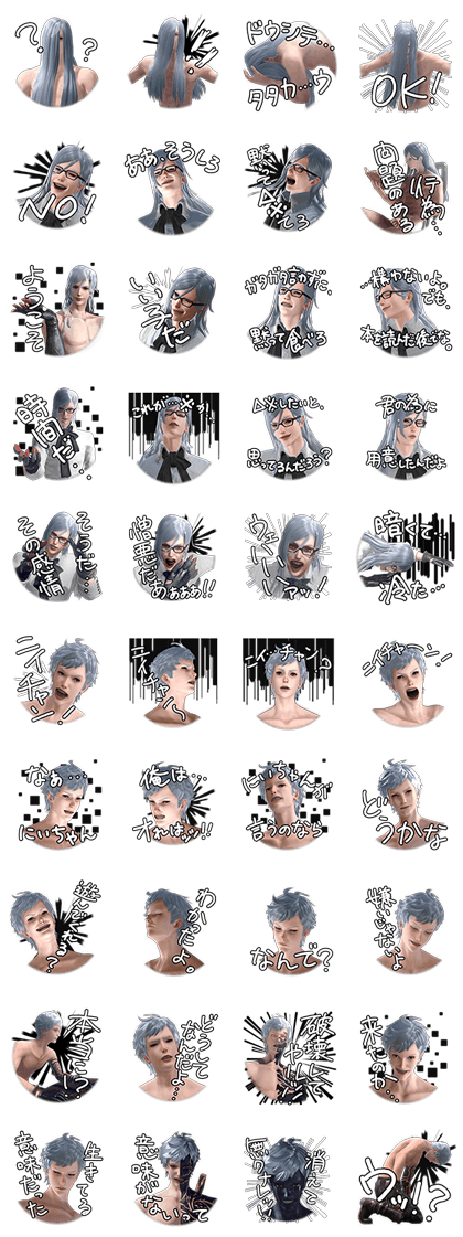 Nier Automata Line Sticker GIF & PNG Pack: Animated & Transparent No Background | WhatsApp Sticker