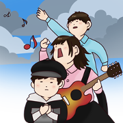 No title Song Stickers Sticker for LINE & WhatsApp   ZIP: GIF & PNG