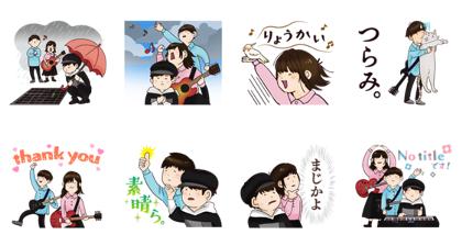 No title Song Stickers Line Sticker GIF & PNG Pack: Animated & Transparent No Background   WhatsApp Sticker