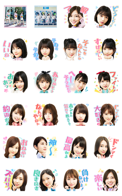 Nogizaka46 20th Single Song Stickers Line Sticker GIF & PNG Pack: Animated & Transparent No Background | WhatsApp Sticker