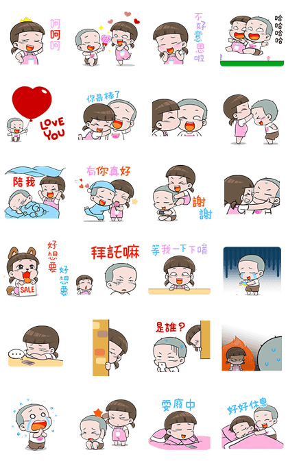 NomYen & HuaKrien Love Story Line Sticker GIF & PNG Pack: Animated & Transparent No Background | WhatsApp Sticker
