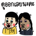 Nong × Komsak Addams Sticker for LINE & WhatsApp | ZIP: GIF & PNG