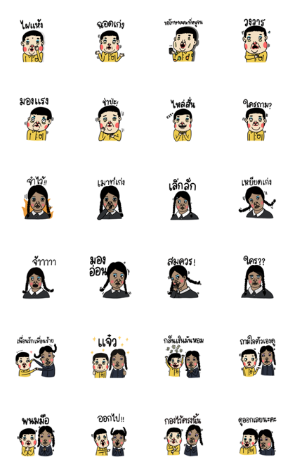 Nong × Komsak Addams Line Sticker GIF & PNG Pack: Animated & Transparent No Background | WhatsApp Sticker