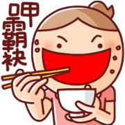 Nonie Animated Sound Stickers 5 (Taiwan) Sticker for LINE & WhatsApp | ZIP: GIF & PNG