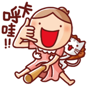 Nonie Animated Sound Stickers 6 (Taiwan) Sticker for LINE & WhatsApp | ZIP: GIF & PNG