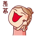 Nonie Animations Sticker for LINE & WhatsApp | ZIP: GIF & PNG