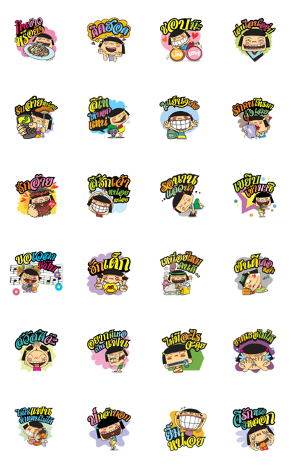 Noo Hin × GMM Lukthung Hits Line Sticker GIF & PNG Pack: Animated & Transparent No Background | WhatsApp Sticker