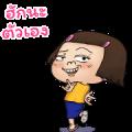 Noo-Hin : CLASSIC