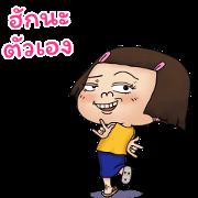 Noo-Hin : CLASSIC Sticker for LINE & WhatsApp | ZIP: GIF & PNG