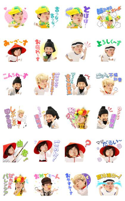 Nou Misoo's Voice Stickers Line Sticker GIF & PNG Pack: Animated & Transparent No Background | WhatsApp Sticker
