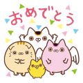 Nyanpuku Sticker for LINE & WhatsApp | ZIP: GIF & PNG