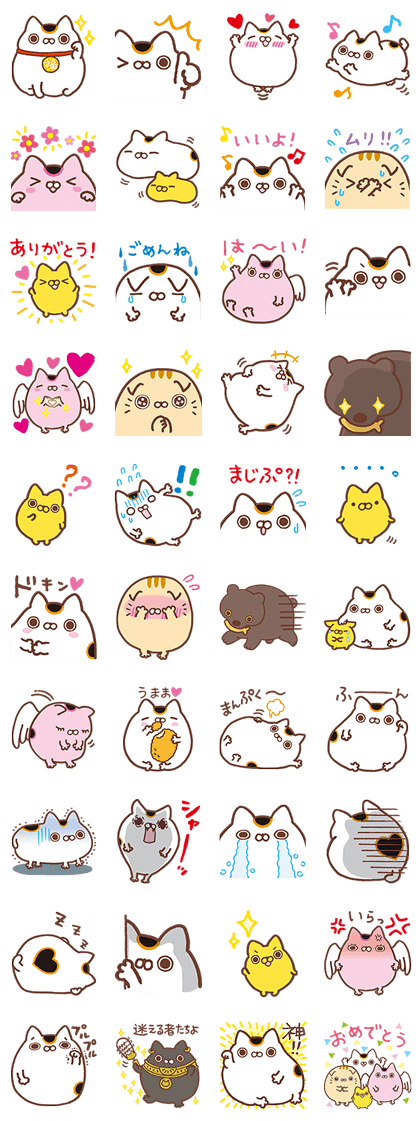 Nyanpuku Line Sticker GIF & PNG Pack: Animated & Transparent No Background | WhatsApp Sticker