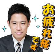OH MY JUMP! SHONEN JUMP SAVES THE EARTH Sticker for LINE & WhatsApp | ZIP: GIF & PNG