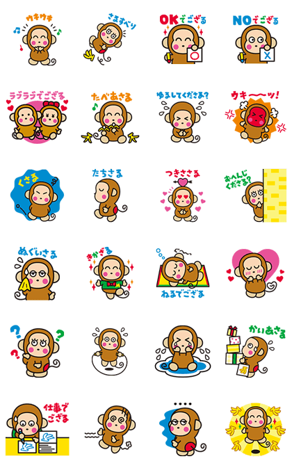 OSARUNOMONKICHI: Animated Stickers Line Sticker GIF & PNG Pack: Animated & Transparent No Background | WhatsApp Sticker