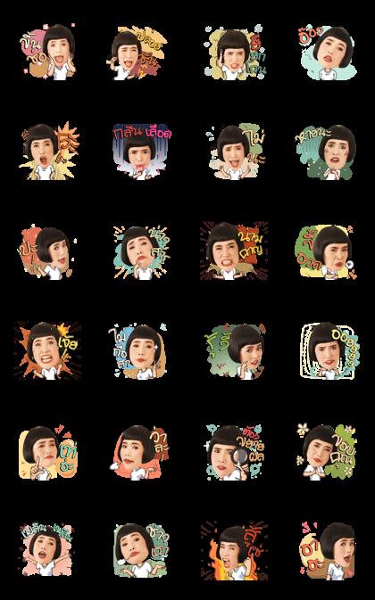 Ohn Sri by Ohn Sri1000 Line Sticker GIF & PNG Pack: Animated & Transparent No Background   WhatsApp Sticker