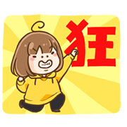 One Word Sticker for LINE & WhatsApp | ZIP: GIF & PNG