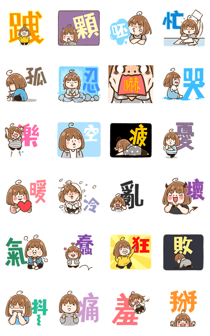 One Word Line Sticker GIF & PNG Pack: Animated & Transparent No Background | WhatsApp Sticker
