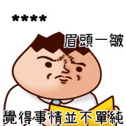 Onion Man Custom Stickers Sticker for LINE & WhatsApp | ZIP: GIF & PNG