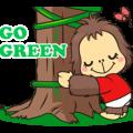 OrangUtan Special - WWF Indonesia Sticker for LINE & WhatsApp | ZIP: GIF & PNG