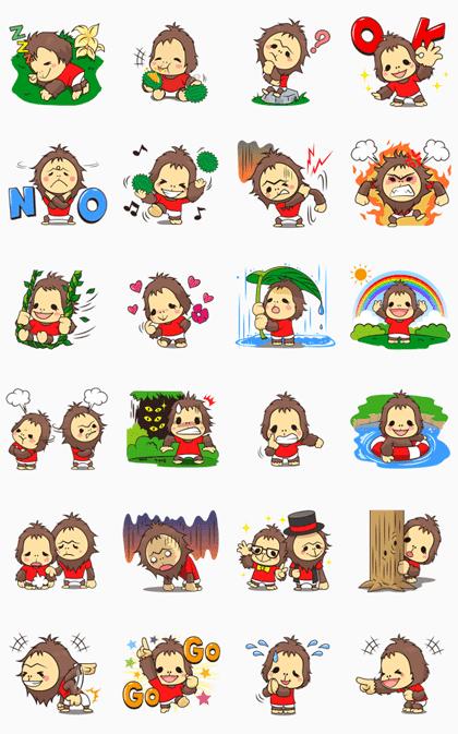 OrangUtan Special - WWF Indonesia Line Sticker GIF & PNG Pack: Animated & Transparent No Background   WhatsApp Sticker