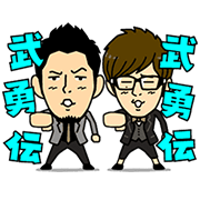 Oriental Radio Sound Stickers Sticker for LINE & WhatsApp | ZIP: GIF & PNG