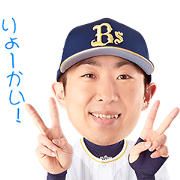 Orix Buffaloes Voiced Stickers Sticker for LINE & WhatsApp | ZIP: GIF & PNG